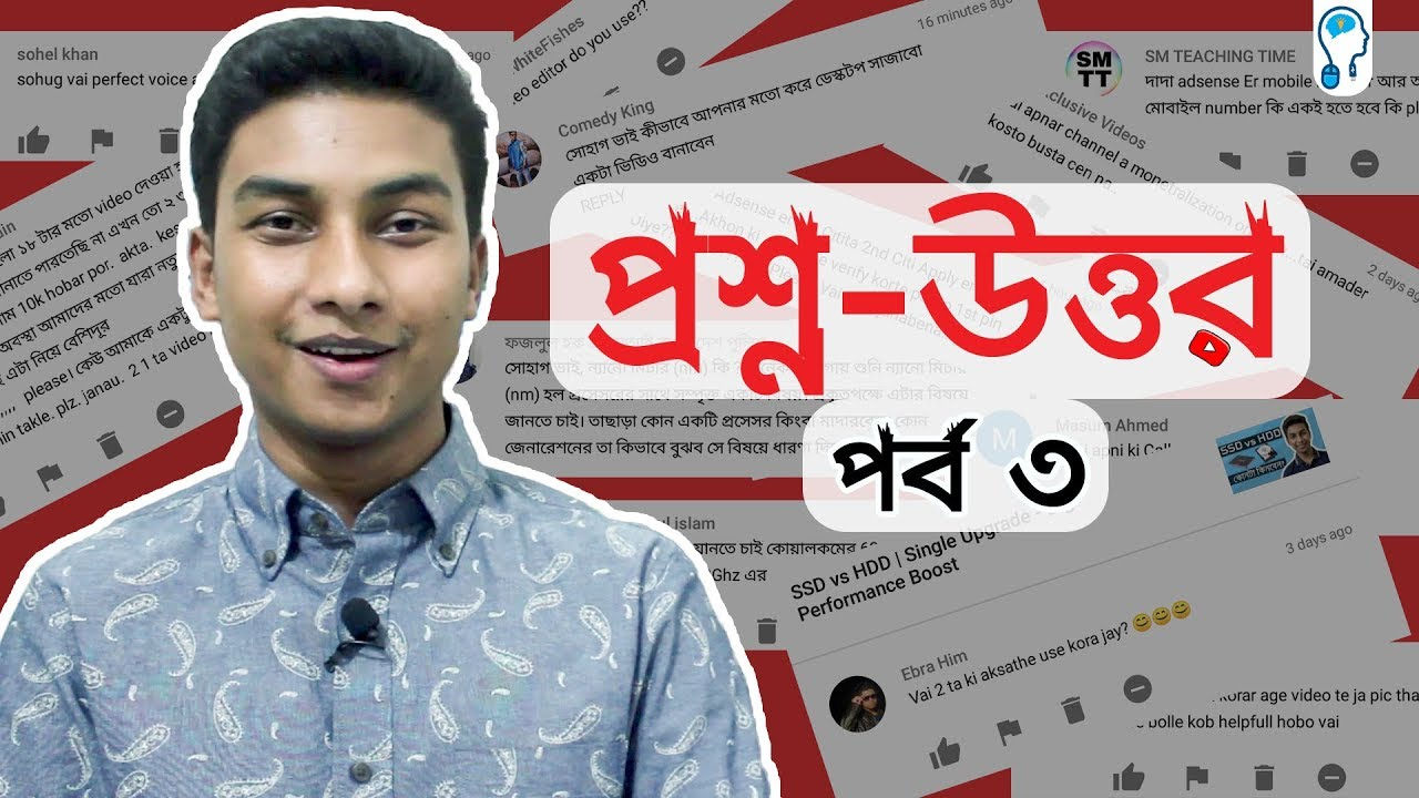 Reading Your Comments – Question and Answer | Part 3