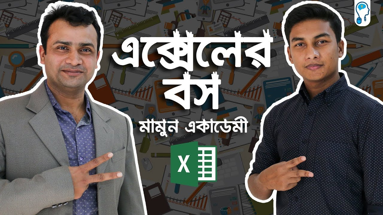 Let's Talk: Tips from The Pro of Microsoft Excel – Mamun Academy
