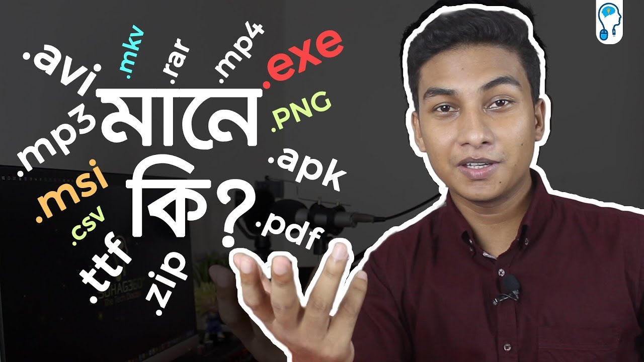 .exe .mp4 .jpeg .rar .pdf .zip – What does these File Extensions Mean?