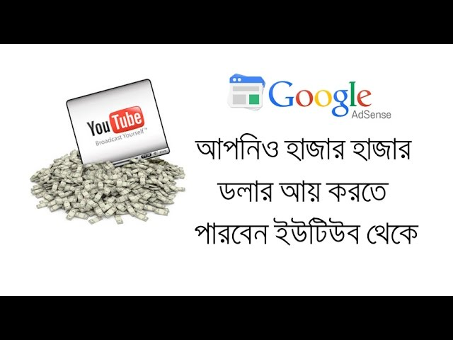 You can earn $1000 per month easily | Adsense PIN Verification | Payment Method