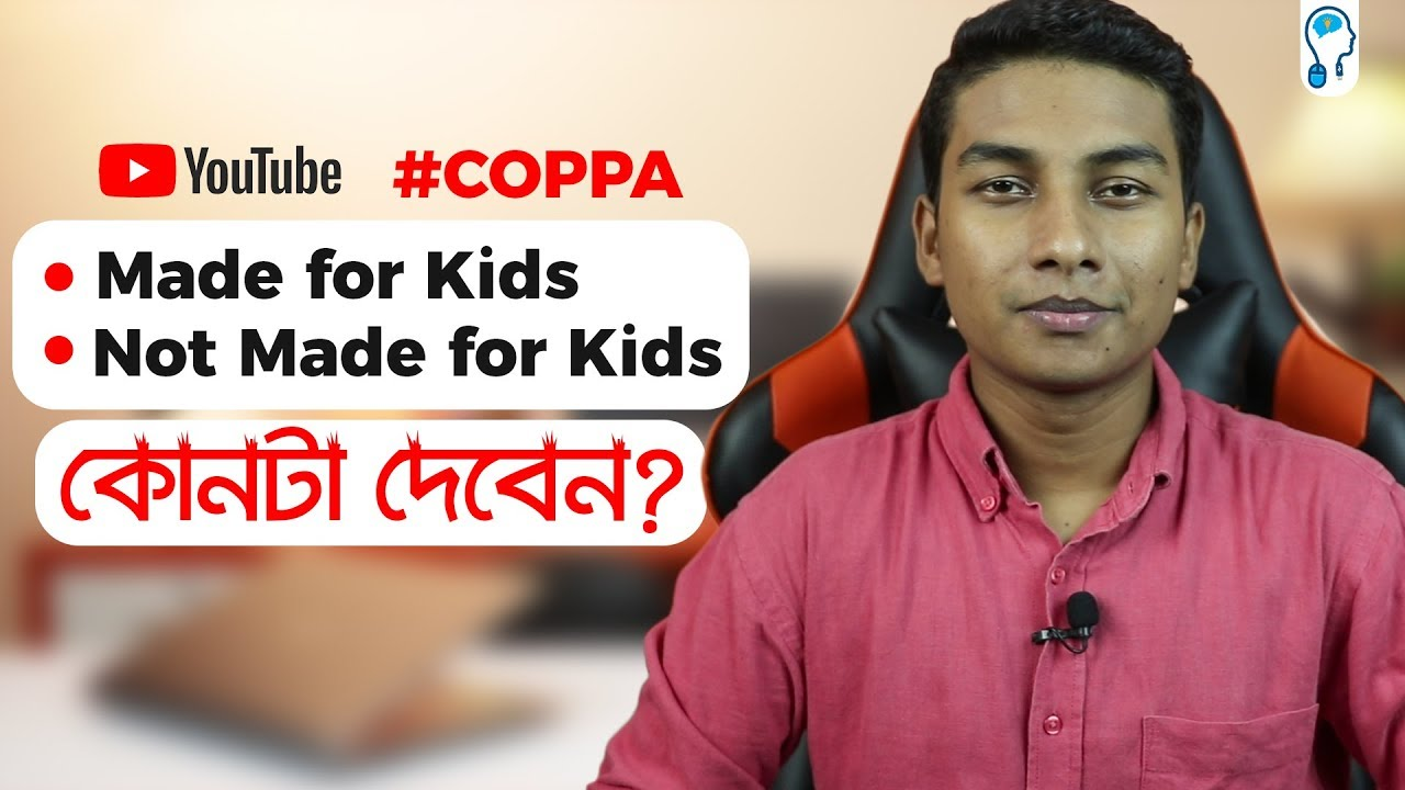 Made for Kids Law Explained – COPPA in YouTube