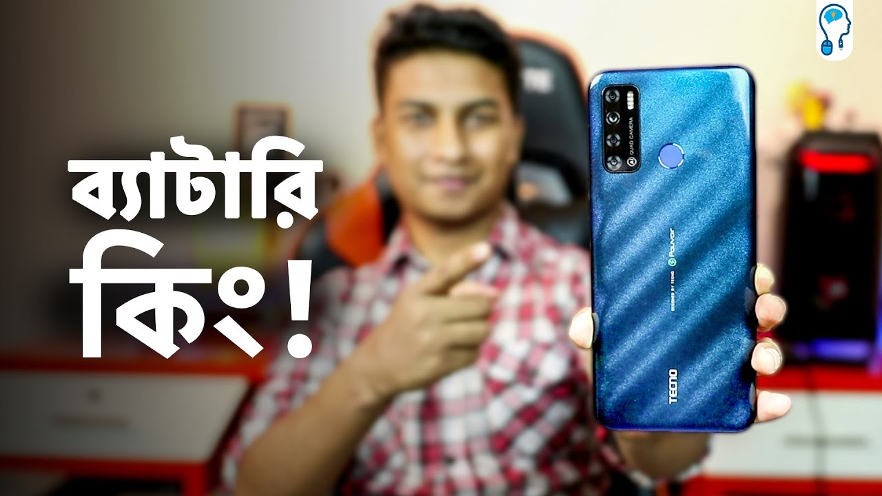 The Battery and Display Beast – Tecno Pouvoir 4 Full Specification